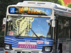 千葉駅~ZOZOマリンスタジアム無料移動可能?お買い物バス乗継時刻表