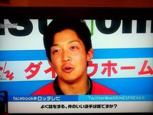 ロッテレビに菅野、NHKのニュースに藤岡。ピンで登場