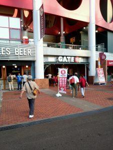 仙台ビール飲み過ぎ立ち見観戦で連敗脱出を見届ける
