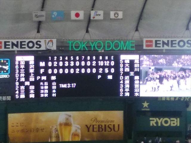 東京ドームで大勝に浮かれる事無くおセンチになる夜